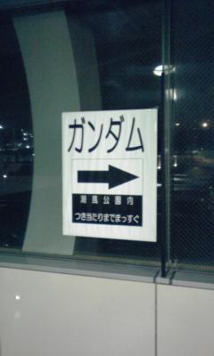 思い�?��日�?7/28)