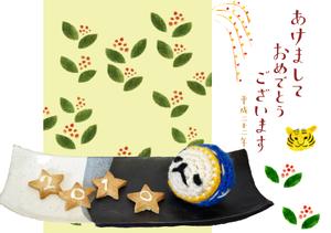 Hiyorimachi_2